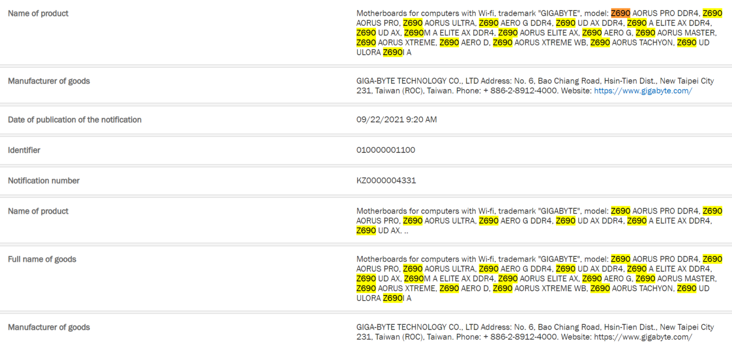 gigabyte-aorus-z690-motherboards-leak-for-intel-alder-lake-cpus-_1