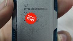 i9-12900k-on-sale-in-china-3