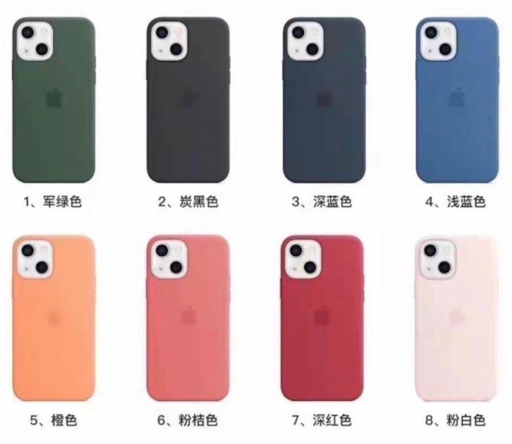 iPhone 13 case colors