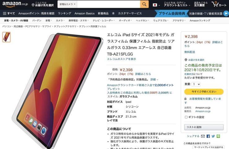 iPad mini 6 launch and display