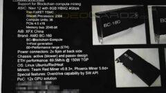 amd-bc-160-mining-card