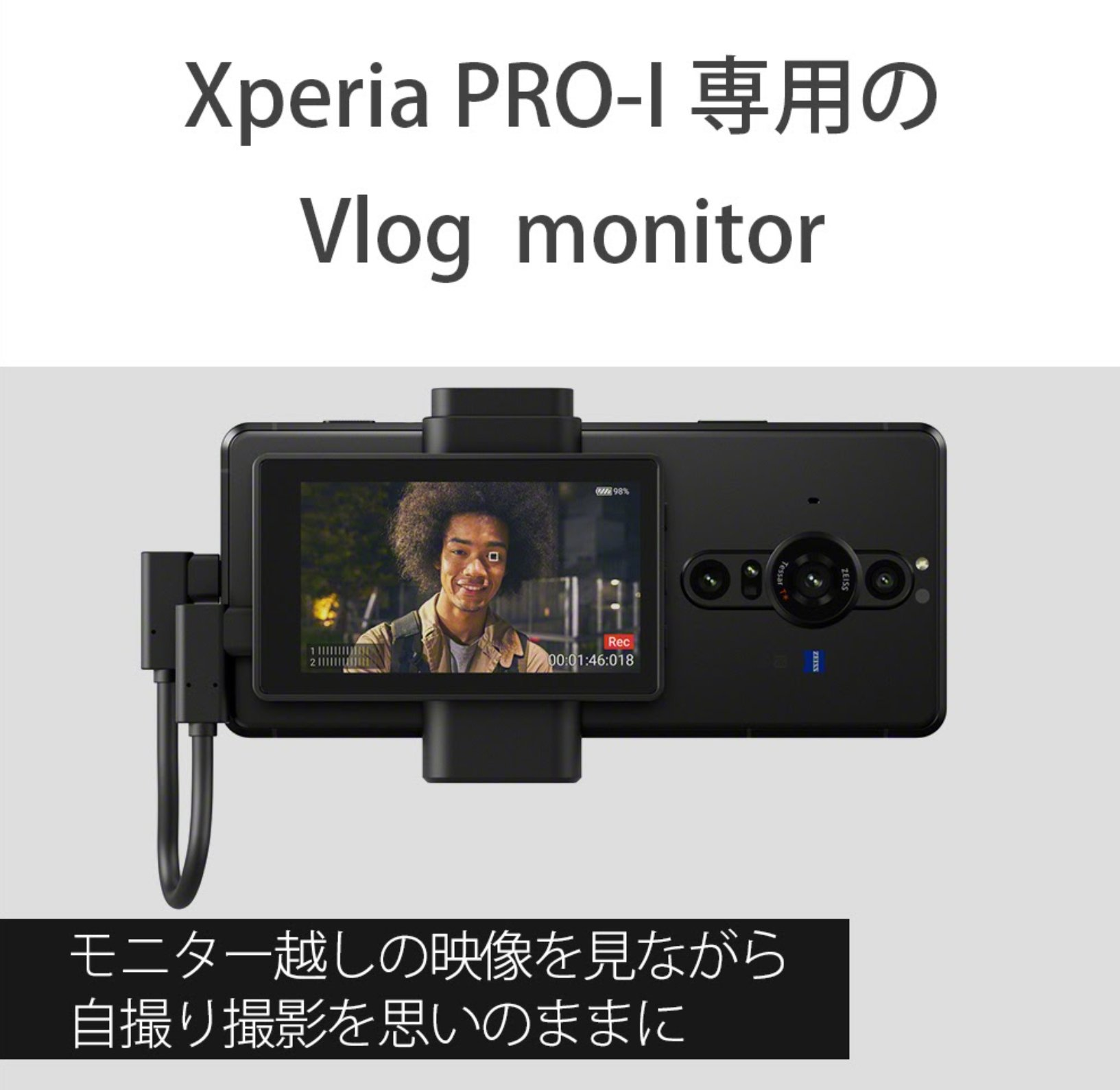 Sony Xperia Pro-1 Leak Reveals Interesting Details About Sony's Upcoming Flagship Phone