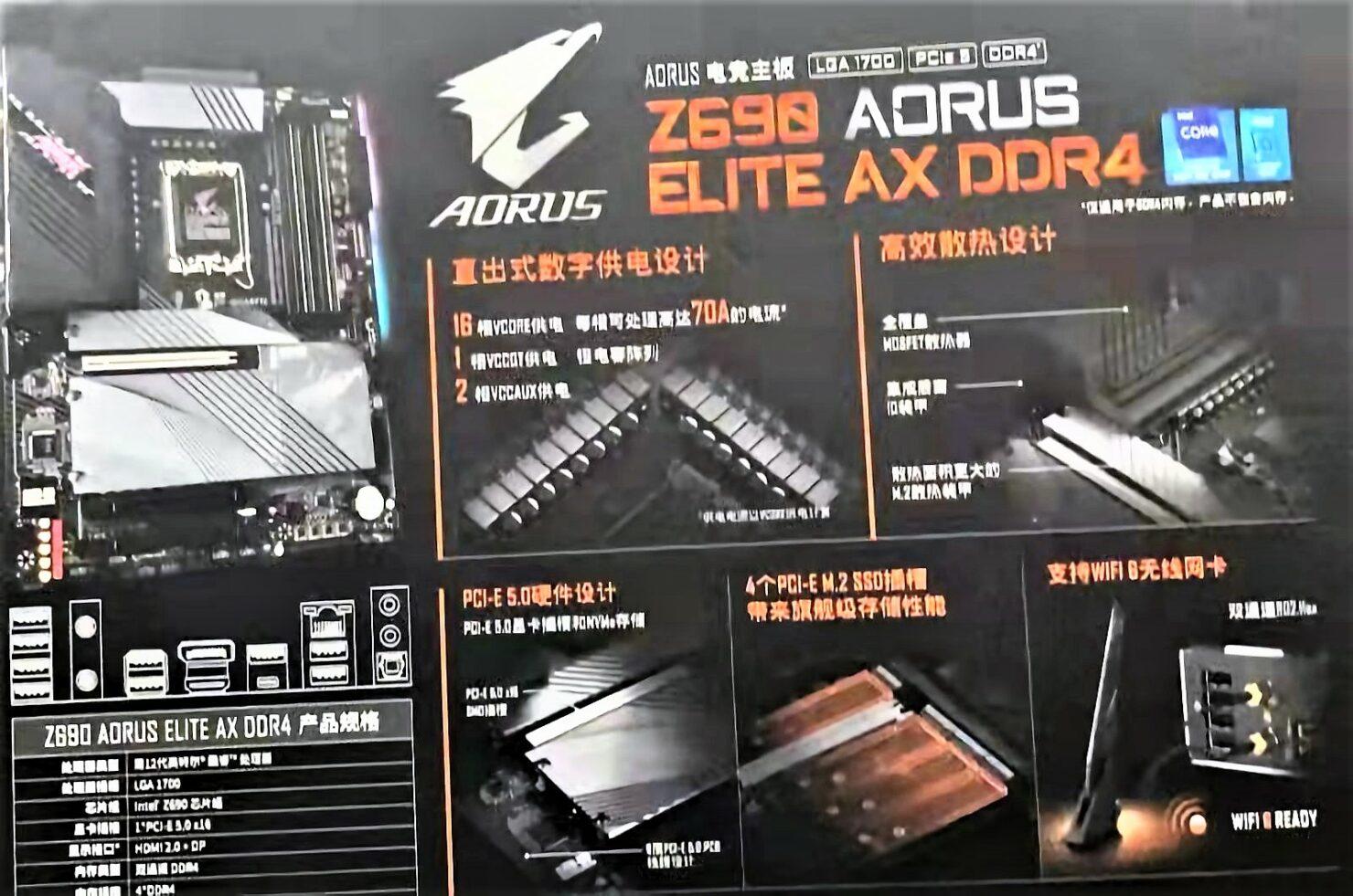 Gigabyte Z690 AORUS Elite AX DDR4 Motherboard Pictured, LGA 1700 Socket With 16 Phase VRM For Intel Alder Lake CPUs