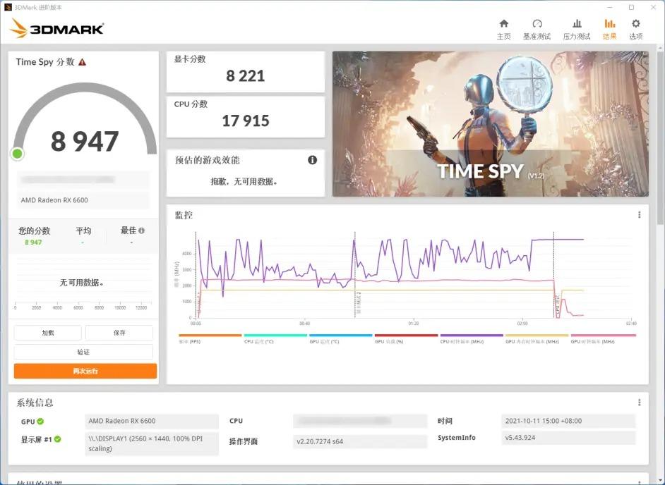intel-core-i9-12900k-alder-lake-cpu-benchmarks-_-3dmark-time-spy