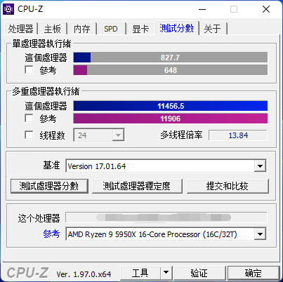 intel-core-i9-12900k-alder-lake-cpu-_-cpu-z-benchmark